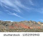 red hills desert | Shutterstock . vector #1352593943