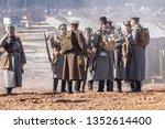 minsk  republic of belarus  ... | Shutterstock . vector #1352614400