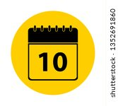 10 calendar yellow vector icon  ... | Shutterstock .eps vector #1352691860