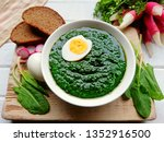 spring green soup   young...