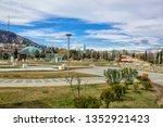 rike park on europe area....   Shutterstock . vector #1352921423