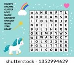 educational game word search... | Shutterstock .eps vector #1352994629