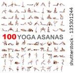 Постер, плакат: Set of yoga poses