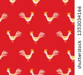 seamless pattern with cute... | Shutterstock .eps vector #1353034166