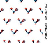 cute roosters seamless vector... | Shutterstock .eps vector #1353034169