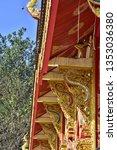 chiang rai  thailand   november ... | Shutterstock . vector #1353036380