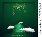 isra and mi'raj islamic... | Shutterstock .eps vector #1353264569