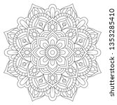 decorative mandala coloring... | Shutterstock .eps vector #1353285410