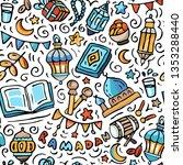 ramadan seamless pattern.... | Shutterstock .eps vector #1353288440