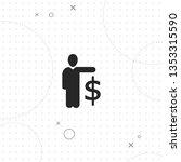 business career  vector best... | Shutterstock .eps vector #1353315590