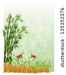 illustration of a stationery... | Shutterstock . vector #135352376