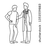 healthcare medical cartoon | Shutterstock .eps vector #1353559883