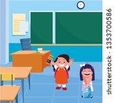 happy little school girls in... | Shutterstock .eps vector #1353700586