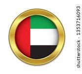 simple round united arab...