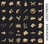 veterinarian icons set. simple... | Shutterstock . vector #1353798593