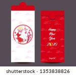 chinese new year red envelope... | Shutterstock .eps vector #1353838826