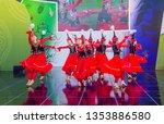 andong   south korea   oct 01   ... | Shutterstock . vector #1353886580