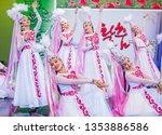 andong   south korea   oct 01   ... | Shutterstock . vector #1353886586