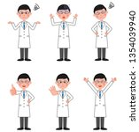 men wearing a white coat  | Shutterstock .eps vector #1354039940
