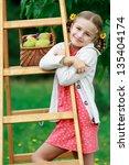 Постер, плакат: Gardening orchard lovely