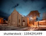 a vintage christian church in a ... | Shutterstock . vector #1354291499