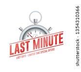 last minute chrono time label | Shutterstock .eps vector #1354310366