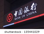 beijing april 6. bank of china... | Shutterstock . vector #135441029