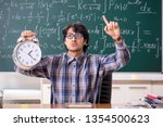 funny male math teacher in the... | Shutterstock . vector #1354500623