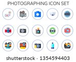 photographing icon set. 15 flat ... | Shutterstock .eps vector #1354594403