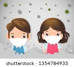 kids in masks because of fine... | Shutterstock .eps vector #1354784933