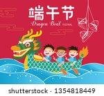 vector of dragon boat racing...   Shutterstock .eps vector #1354818449
