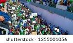 tlemcen  algeria   11 29 2019 ...   Shutterstock . vector #1355001056