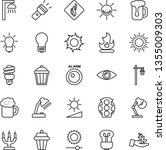 thin line icon set   sun vector ...   Shutterstock .eps vector #1355009303