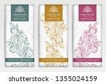 vintage set of chocolate bar... | Shutterstock .eps vector #1355024159