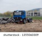 nitra  slovakia   october 25... | Shutterstock . vector #1355060309