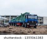 nitra  slovakia   october 25... | Shutterstock . vector #1355061383