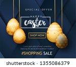 happy easter lettering...   Shutterstock .eps vector #1355086379
