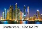 modern residential architecture ... | Shutterstock . vector #1355165399
