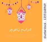 print islmamic greeting card... | Shutterstock .eps vector #1355168969