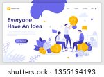 landing page with group of... | Shutterstock .eps vector #1355194193