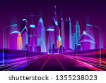 modern city highway in street...   Shutterstock .eps vector #1355238023
