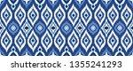 ikat geometric folklore... | Shutterstock .eps vector #1355241293