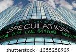 speculation investors...   Shutterstock . vector #1355258939