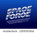 vector metallic sign space... | Shutterstock .eps vector #1355351816