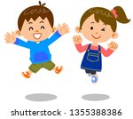 boys and girls jumping | Shutterstock .eps vector #1355388386