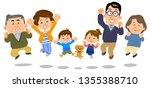 jumping family three generations | Shutterstock .eps vector #1355388710