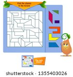 educational game for kids and... | Shutterstock .eps vector #1355403026