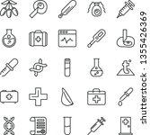 thin line vector icon set  ... | Shutterstock .eps vector #1355426369