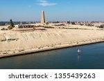 ismailia  egypt   november 5 ... | Shutterstock . vector #1355439263