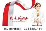 kartini day  r a kartini the... | Shutterstock .eps vector #1355551469